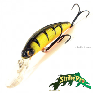 Воблер Strike Pro Magic Minnow 85 9,8gr #C026F