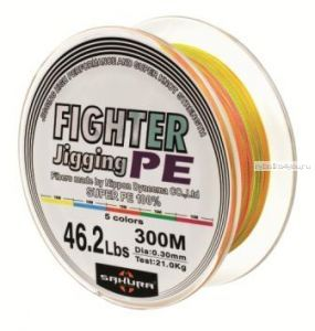 Плетёнка Sakura Fighter Jigging PE 300 метров