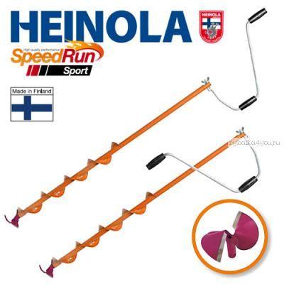 Ледобур Heinola SpeedRun SPORT 115мм/0,6м