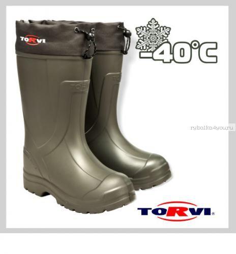 Сапоги зимние EVA  Torvi -40*