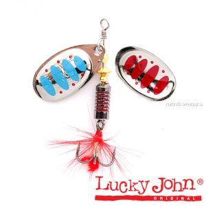 Блесна вращающаяся Lucky John BONNIE BLADE №04 / 10,3гр / цвет: 003