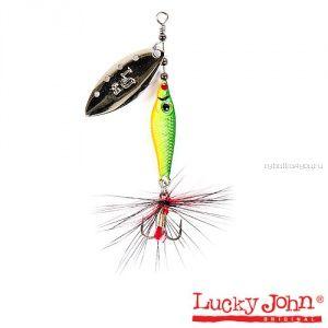 Блесна вращающаяся Lucky John TRIAN BLADE LONG  / 6гр / 008