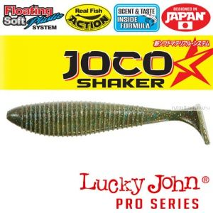 "Виброхвост Lucky John Pro Series JOCO SHAKER 4,5"" / 114,3 мм / цвет F08 / 3 шт"