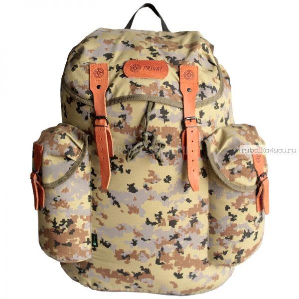 Рюкзак PRIVAL Скаут 55 литров -Sm кмф