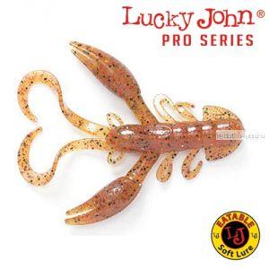 """Твистер Lucky John Pro Series ROCK CRAW 2,8"""" / 72 мм / цвет PA03 / 6 шт"""