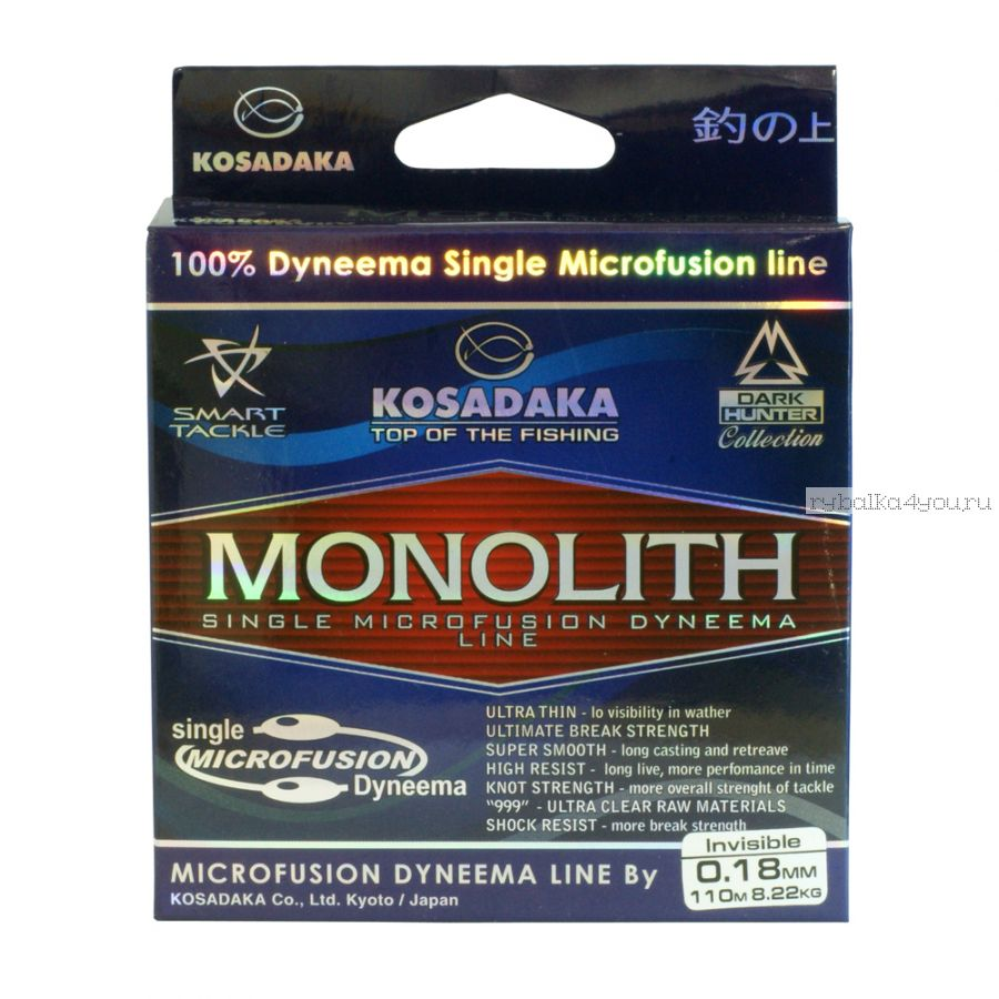 Леска плетеная Kosadaka Monolith  прозрачная 110 м