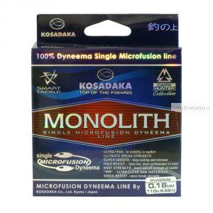 Леска плетеная Kosadaka Monolith 110 м флуоресцентная