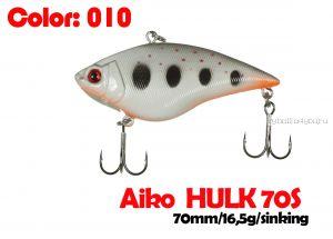 Воблер Aiko HULK 70S  70мм / 16,5гр  / тонущий / 010-цвет