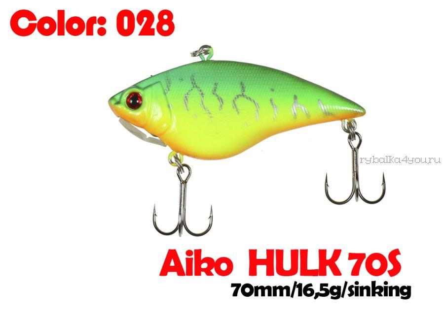 Воблер Aiko HULK 70S  70мм / 16,5гр  / тонущий / 028-цвет