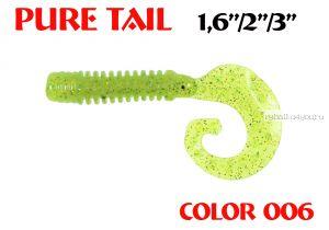 """Твистеры Aiko  Pure tail 1.6"""" 40 мм / 0,57 гр / запах рыбы / цвет - 006 (упаковка 12 шт)"""