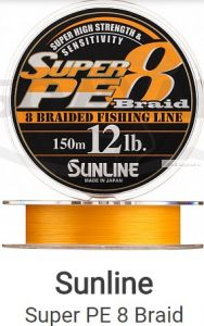 Плетеная леска SUNLINE  Super PE 8 Braid 150 м (оранжевый)