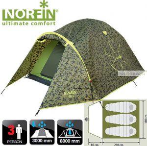 Палатка Norfin Ziege 3 NC (NC-10104)