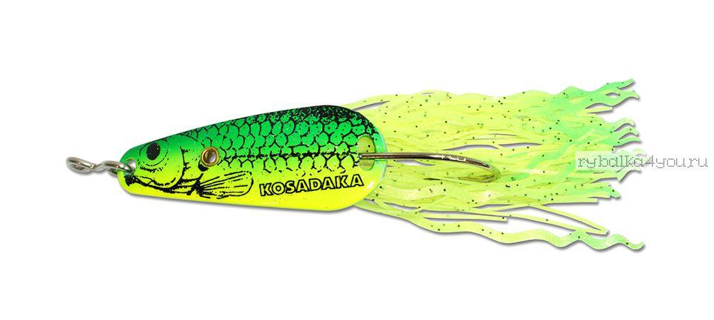 Купить Блесна Kosadaka Bullet Spoon 55мм / 14 гр цвет: С1015