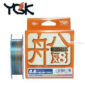 Купить Леска плетеная YGK Veragass PE X8 200 м
