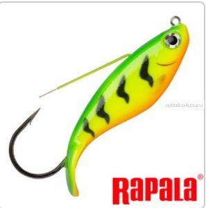 Незацепляйка Rapala Weedless Shad WSD08  80 мм / 16 гр /  цвет: FT