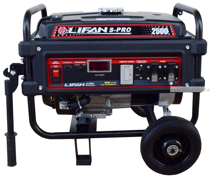 Генератор бензиновый  LiFAN S-PRO  SP2500
