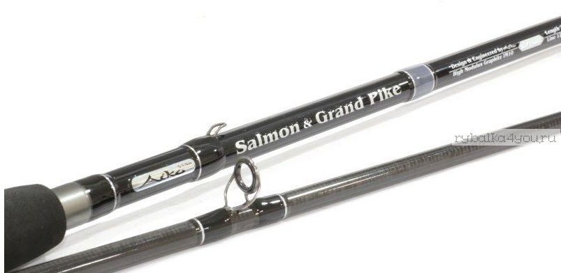 Спиннинг Salmon & Grand Pike 250НS  250см /тест 15-52гр