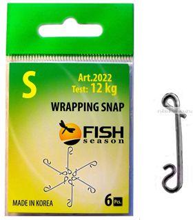 Застёжка Fish Season безузловая Wrapping Snap (упаковка 6 шт.)(Артикул: 2022)