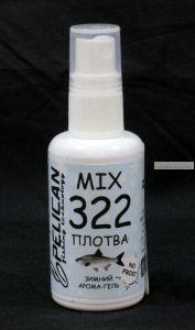 Ароматика Pelican Mix 322 Плотва 50мл