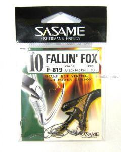 Крючок Sasame Falling Fox F-819  упаковка 19 шт ( микро )