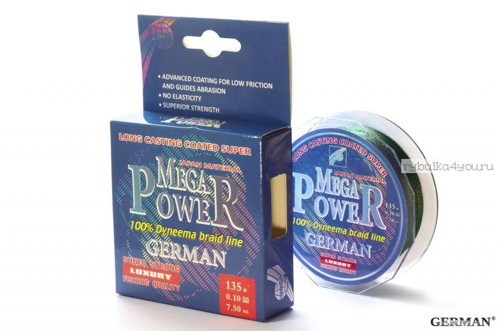 Купить Леска плетеная German Mega Power Luxury 135 м