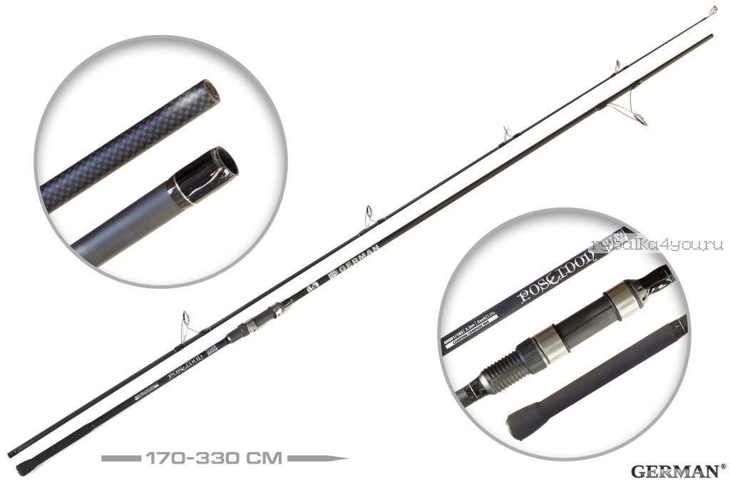 Купить Удилище карповое German Poseidon IМ9 3,3 м / тест 3,5lbs