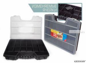 Ящик для приманок German  3018 (GR-005673 )