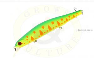 Воблер Grows Culture Orbit  110 SP 110мм/ 16,5 гр/заглубление: 0,8- 1 м/ цвет: 313R
