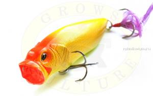 Поппер Grows Culture GC-1067B  80 мм/ 12 гр/ цвет: Q11