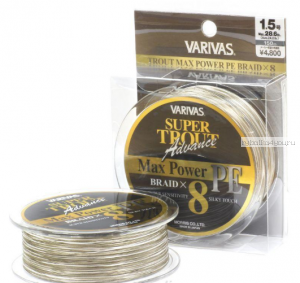 Леска плетеная Varivas Super Trout Advance Max Power PE 150 м