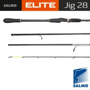 Спиннинг Salmo Elite JIG 28 2.30м / тест до 7-28г