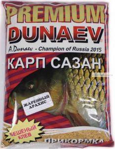 Прикормка Dunaev Premium  1кг Карп-Сазан ( Жареный арахис)