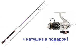Спиннинг Aiko Margarita II 215L-S 215 см 1-10гр  + катушка Cormoran Pearl Master 2000  в подарок!