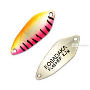 Блесна Kosadaka Trout Police Flasher 2,3гр / 26мм /цвет: 401
