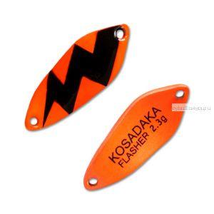 Блесна Kosadaka Trout Police Flasher 2,3гр / 26мм /цвет: C85